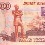 Кто получит единовременную выплату 5000 рублей в январе 2017 года