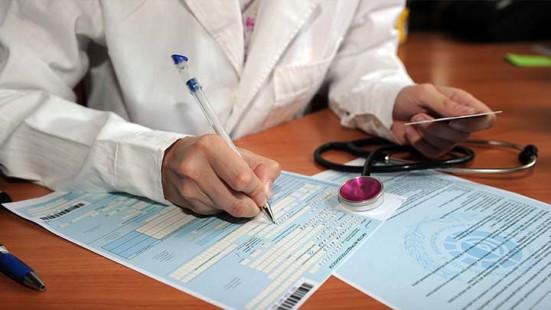Оплата больничного листа в 2017 году