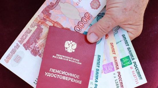 Прибавка пенсии в 2017 году в России
