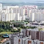 nalog_na_nedvizhimost_v_moskve_s_2017_goda_poslednie_novosti