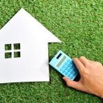 Плата за аренду земли в 2017 году