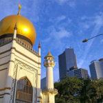 Рамадан 2018 года: начало и конец священного месяца