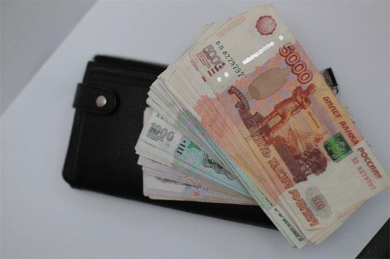 Новая величина МРОТ в России с 1 января 2018 года