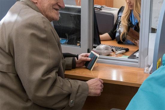 Будет ли добавка к пенсии в 2018 году и на сколько процентов