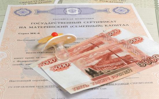 Будет ли единовременная выплата материнского капитала в 2018 году: последние новости и слухи