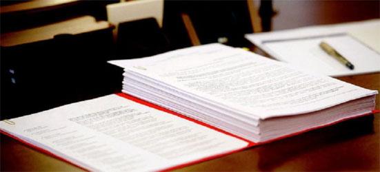 Новый Таможенный кодекс с 1 января 2018 года