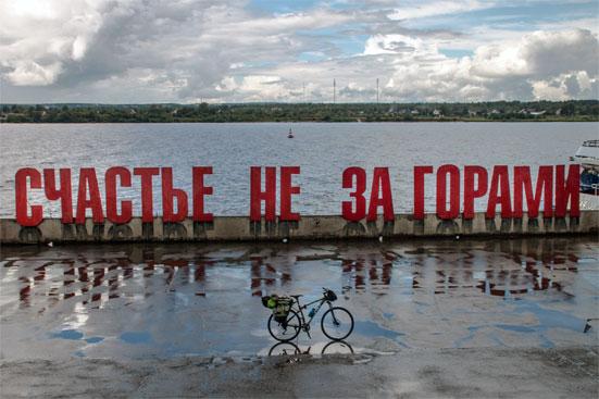 Прожиточный минимум в Пермском крае в 2018 году