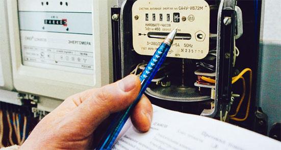 Тарифы на электроэнергию в Москве с 1 января 2018 года