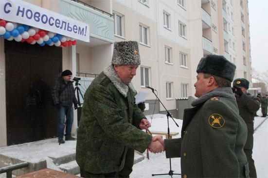 Условия предоставления военной ипотеки в 2018 году