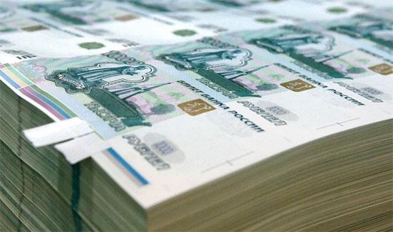 Бюджет России на 2018 год в цифрах