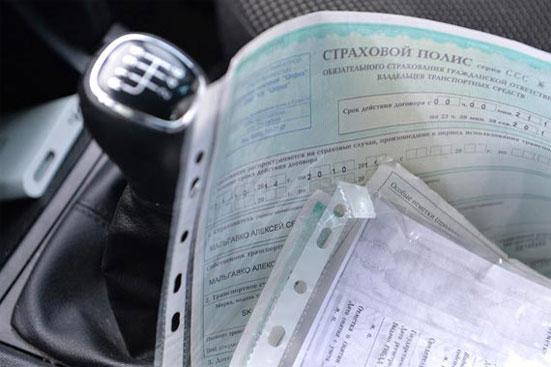 Какой штраф за езду без страховки ОСАГО положен по действующим законам в 2018 году
