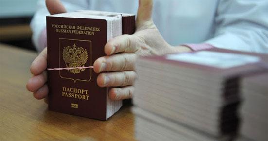 Какую пошлину необходимо уплатить при потере либо порче паспорта