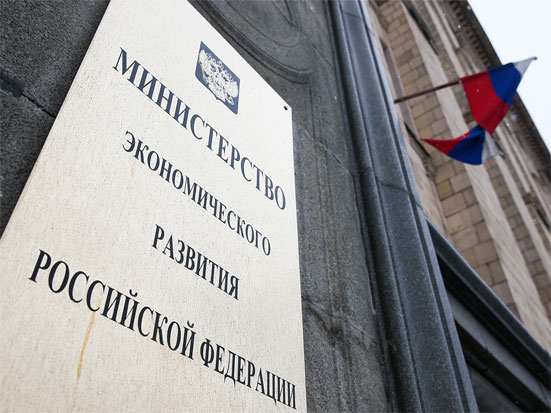Какая инфляция зафиксирована в России с начала 2018 года и прогноз на весь год