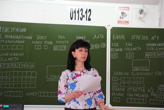 Как узнать результаты пробного ЕГЭ по математике в 2018 году по паспорту