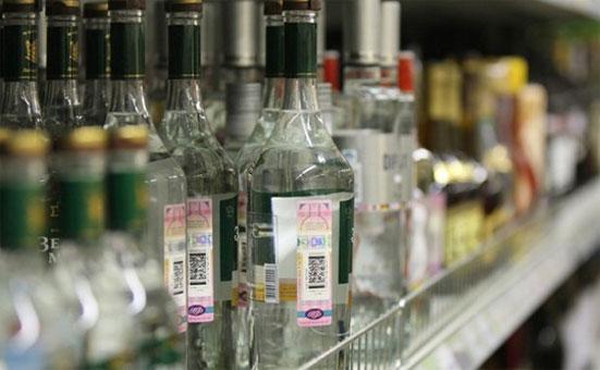 Как может измениться минимальная стоимость бутылки водки в 2018 году