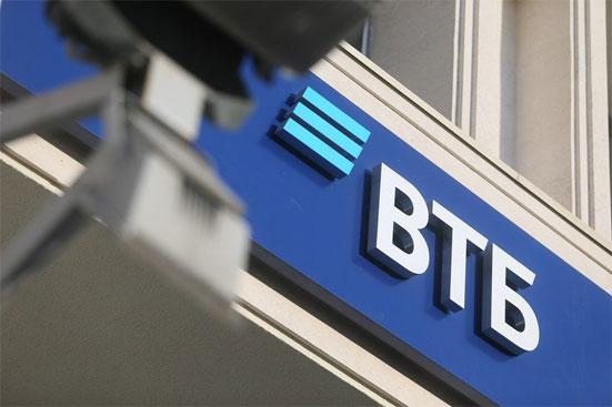 Максимальные процентные ставки по вкладам в банке ВТБ: для вкладов сроком до 6 месяцев