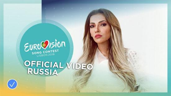 Когда будет выступать на Евровидении-2018 российская участница