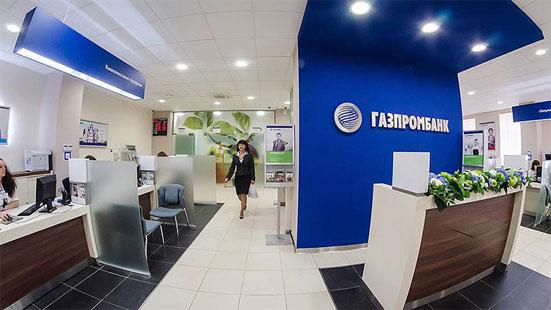 Вклады Газпромбанка для накопления средств: что предлагается в мае 2018 года