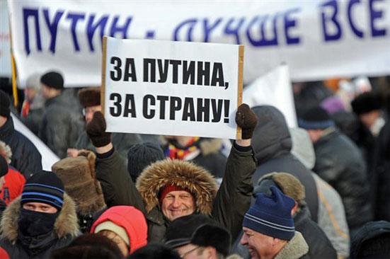 Кто виноват в том, что простым людям в России жить тяжело