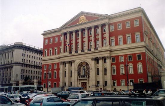 Чему равняется МРОТ в Москве сейчас