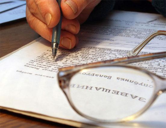 Вступаем в наследство без завещания через обращение к нотариусу