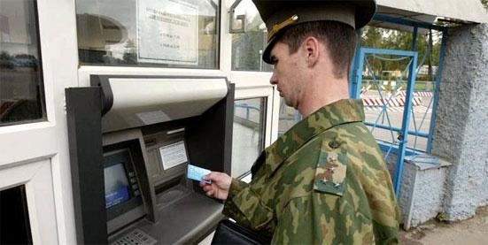 Когда будет следующая индексация денежного довольствия военнослужащих