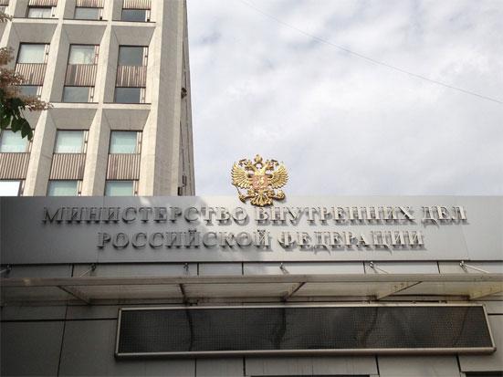 До окончания чемпионата мира по футболу реформ в МВД не будет