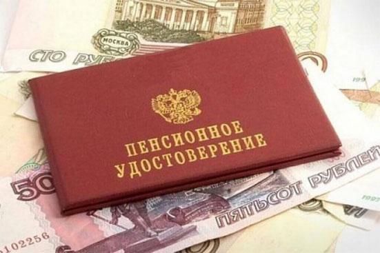 Единовременная выплата для пенсионеров Московской области старше 70 лет