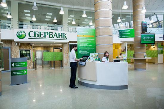 Рефинансирование потребительских кредитов в Сбербанке: ставка 11,5% годовых
