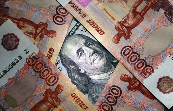 Что будет с курсом доллара в ближайшее время