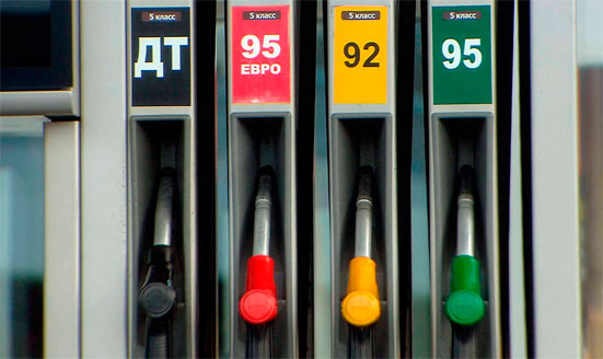 Как влияет на экономику ситуация с ценами на бензин