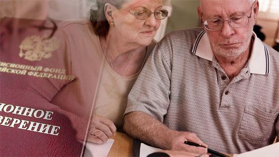 График выхода на пенсию для получателей социальной пенсии
