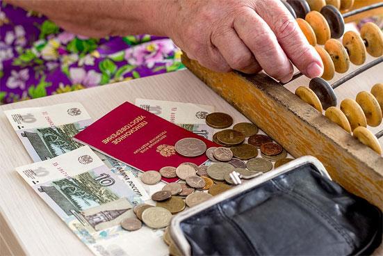 Новые условия для назначения пенсий в 2018 году