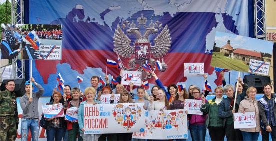 Трехдневные каникулы в связи с Днем России и короткая рабочая неделя после праздника