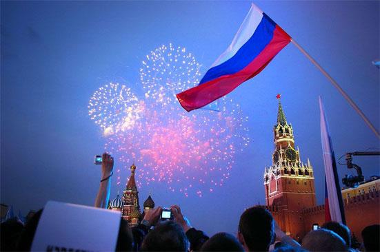 Как мы будем отдыхать в июне 2018 года на День России