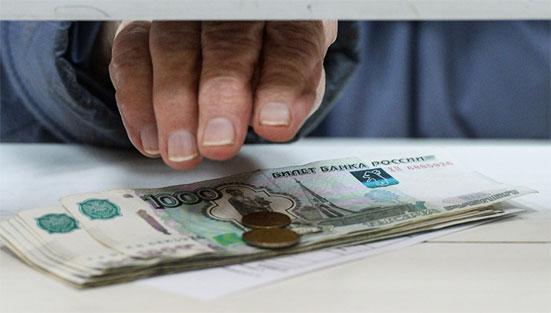 Повышение пенсий в 2019 году может не коснуться самых бедных пенсионеров