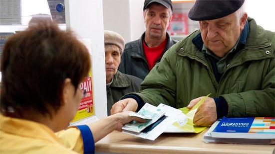 Есть ли вероятность, что пенсии станут выше и у самых бедных пенсионеров