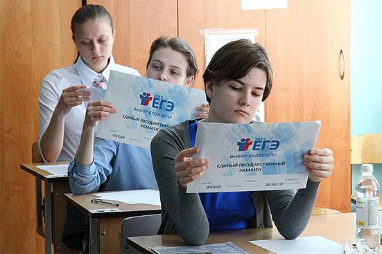 Как узнать результаты ЕГЭ 2018 года по паспортным данным