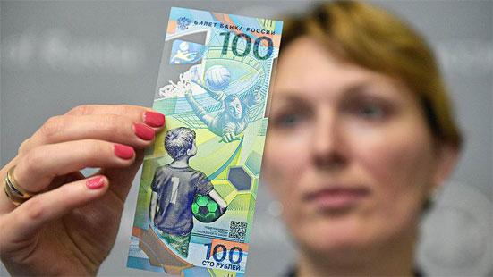 Что изображено на новой 100-рублевой купюре 2018 года: фото