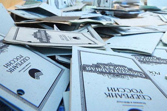 Будет ли принят закон об отмене сберегательной книжки