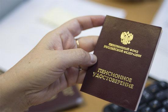 Как планируют повышать пенсионный возраст с 2019 года в России