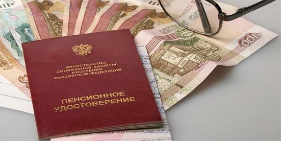 Пенсионный возраст в России с 2019 года точно будет повышен? Какие последние новости про пенсионный возраст?