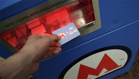 Сколько стоит одна поездка в метро Москвы в 2018 году при покупке проездного