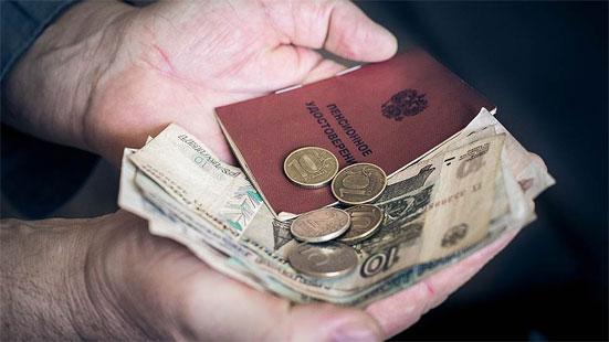 Социальная пенсия по старости в 2018 году: размер и последние изменения
