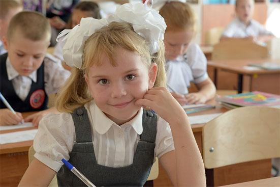 Компенсация за школьную форму для многодетных семей в 2018 году