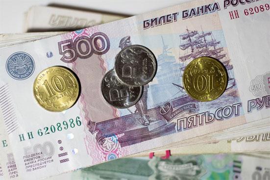 Минимальная пенсия с 1 января в России по регионам в 2019 году: таблица