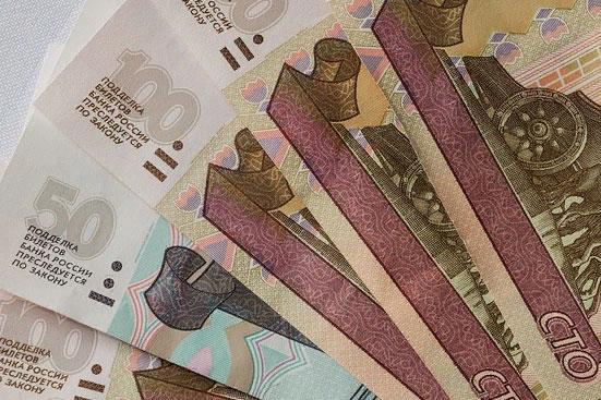 Повышение зарплаты бюджетникам в 2019 году в России последние новости