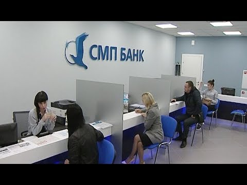 смп банк как войти в личный кабинет